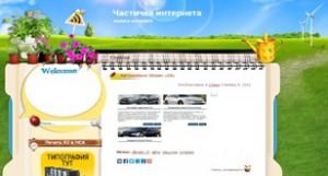 k7a сайт